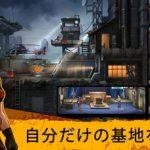 Zero City: ゾンビサバイバルのリセマラや攻略情報・評価等をまとめました!